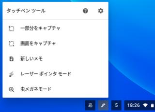 Screenshot 2017-10-07 at 18.26.25.png
