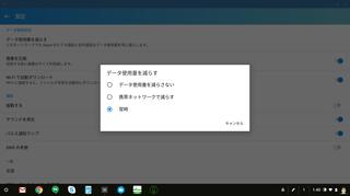 Screenshot 2018-02-10 at 01.40.37.png