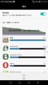 Screenshot_2015-06-08-12-18-09.jpeg