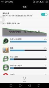 Screenshot_2015-06-06-21-39-01.jpeg